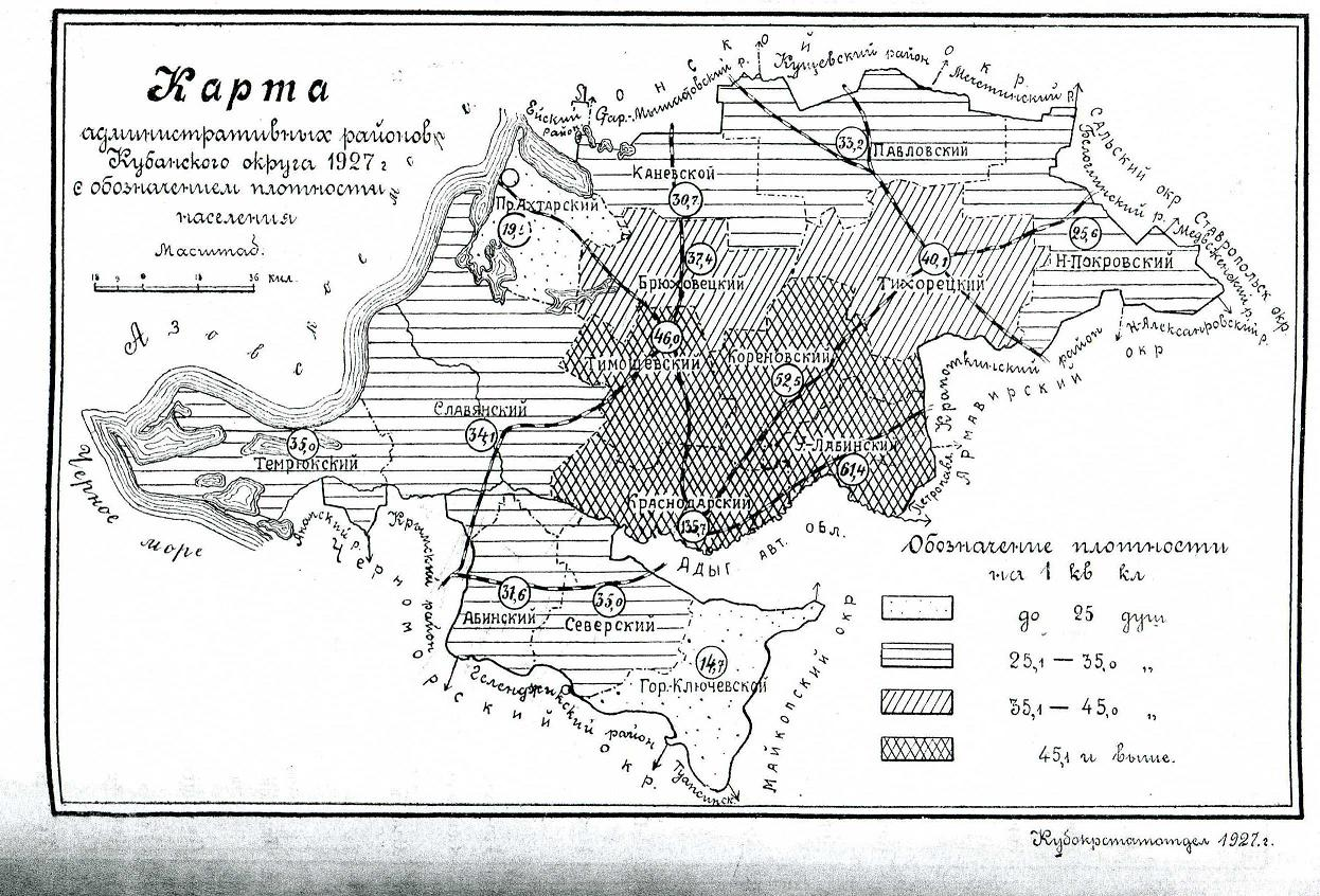 Карта плотности населения кубанского